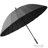 男士雨傘24骨長柄直桿加大加固防台風超大號雙人三人加厚直柄大傘 夢幻小鎮