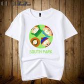 男士短袖t恤圓領寬松上衣夏季日系純棉內搭白體恤裝卡通南方公園