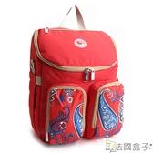 媽媽包-法國盒子.超輕量機能多口袋實用旅行/媽媽包(共二色)180618