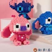 2個 樂高積木小顆粒拼裝成年高難度立體拼圖兒童玩具微型【淘夢屋】