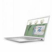 【綠蔭-免運】DELL Inspiron 13-5300-R1728STW 13.3吋 筆記型電腦(銀色)