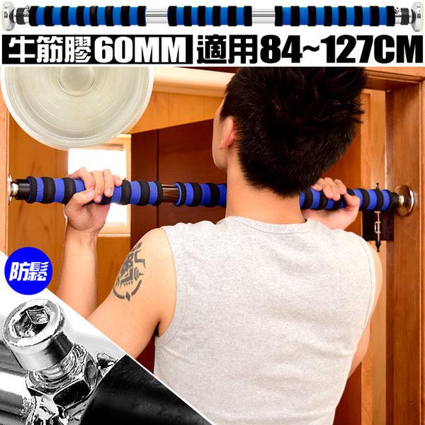 滿焊型室內單槓(引體向上+仰臥起坐)大墊圈門框單槓加長旗艦型門上單槓運動健身器材推薦哪裡買
