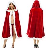 聖誕節披風演出派對紅色斗篷cosplay成人服裝【繁星小鎮】