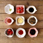 手繪日式餐具陶瓷味碟家用油碟醬醋小碟子日式調料小吃蘸料盤【四季生活館】