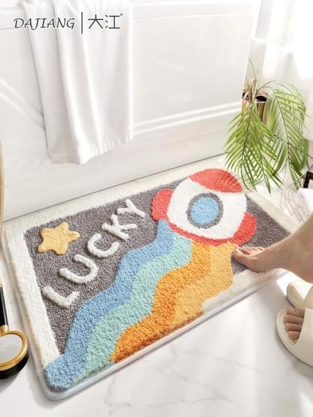 家用衛生間地墊浴室吸水防滑墊臥室門口門墊洗手間廁所墊進門地毯 3C優購