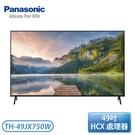 [Panasonic 國際牌]49型 4K UHD聯網液晶顯示器 TH-49JX750W