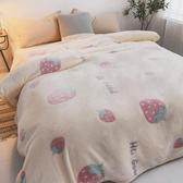 空調毯珊瑚絨毯子毛毯被子蓋毯冬季絨床單人【免運直出】