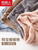 童褲 兒童暖暖褲加絨女童打底褲男童裝冬季保暖睡褲加厚寶寶外穿童褲子