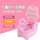 兒童馬桶坐便器尿盆坐便圈加大號嬰兒幼兒便盆男女寶寶小孩座便器jy   麻吉鋪