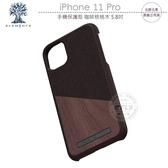《飛翔無線3C》北歐元素 iPhone 11 Pro 手機保護殼 咖啡核桃木 5.8吋│公司貨│天然木材 工藝布料