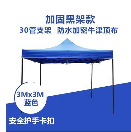 戶外四腳廣告帳篷四方雨篷四角遮陽蓬伸縮防雨擺攤用大傘遮雨車棚ATF 艾瑞斯居家生活