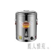 電熱不銹鋼奶茶保溫桶商用蒸煮桶大容量粥面爐湯桶燒開水桶家用CC2557『麗人雅苑』