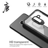 三星 Note8 A8+ 2018 A82018 S8Plus S8 手機殼 保護殼 全包覆 防摔 唐系透底殼