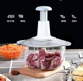 食物料理器絞肉機家用手動攪碎機按壓式絞碎肉菜機餃子餡辣椒神器蒜泥料理器 多色小屋