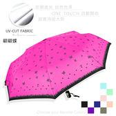 【RainSky】翩翩蝶-加大款自動傘-抗UV傘 /傘雨傘折疊傘洋傘陽傘非黑膠傘反向傘大傘防風傘+3
