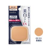 媚點 勻透淨白粉蕊EX (柔膚色) 11.5g