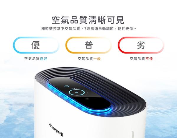 【Honeywell 】Air Touch X305 空氣清淨機 X305F-PAC1101TW