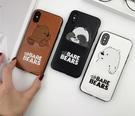 【SG383】韓國 熊熊遇見你 iPhoneX手機殼 i7 Plus手機殼 i8手機殼 i6 6S 手機殼插卡口袋