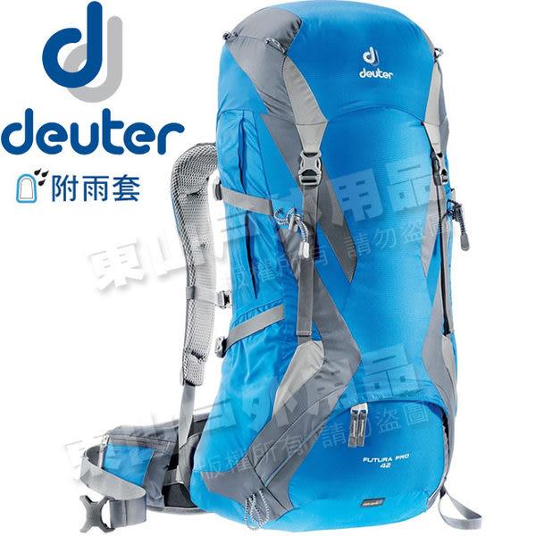 Deuter 34294-藍/灰 Futura Pro 42L網架直立式透氣背包