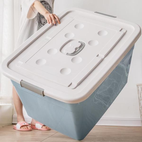 塑料特大號收納箱加厚收納盒衣服整理箱子大號家用衣物儲物盒子 「顯示免運」