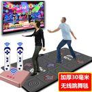 舞霸王高清雙人跳舞毯 電視電腦兩用加厚...