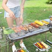 戶外燒烤爐家用木炭5人以上野外折疊碳烤工具全套不銹鋼燒烤架子 MKS年終狂歡