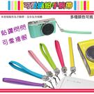 【小咖龍】 CASIO ZR5100 ZR5000 相機手腕帶 手腕帶 手繩 防丟 糖果色 Tiffany 綠色 桃紅 黃色 粉色
