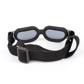 寵物炫彩眼鏡貓咪墨鏡狗狗太陽鏡