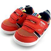 《7+1童鞋》小童 日本 IFME 透氣網面 輕量 寬版魔鬼氈 學步鞋 機能鞋 C424 橘色