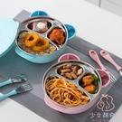 兒童餐盤寶寶吸盤式注水保溫碗分格盤不銹鋼輔食餐具【少女顏究院】