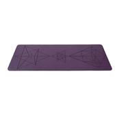 【Clesign】Pro Yoga Mat 瑜珈墊 2mm - Purple