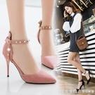 包頭涼鞋女仙女風2020春季新款小清新性感細跟高跟鞋少女中空單鞋 漾美眉韓衣
