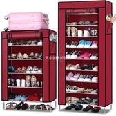 鞋架簡易多層收納防塵經濟型多功能組裝鞋柜【大小姐韓風館】