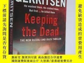 二手書博民逛書店Keeping罕見the dead (The new Rizzo
