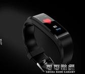 115plus彩屏智慧穿戴手環運動計步器心率監測儀藍芽手錶男女通用 交換禮物