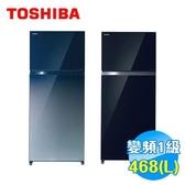 Toshiba 東芝468 公升無邊框玻璃雙門變頻冰箱GR HG52TDZ