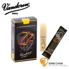 Vandoren 竹片 ZZ 黑盒 中音...