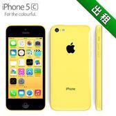 【手機出租】租手機Apple iphone5C 黃色 (最新趨勢以租代替買)