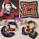 來福,k576絲巾餐飲空姐圍巾絲巾領巾,售價150元
