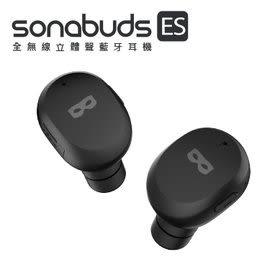 Dashbon SonaBuds ES 全無線立體聲藍牙耳機