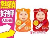 日本進口 KISS ME ISEHAN MOMMY 保濕護唇膏 100%食物成分 親子皆可使用◐香水綁馬尾◐