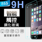 E68精品館 智能觸控 鋼化玻璃保護貼 iPhone 6 Plus / 6s Plus 5.5吋 鋼膜 螢幕手機保護貼 感應智能膜 I6/I6S
