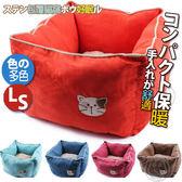 【培菓幸福寵物專營店】   DyyDream》麂皮絨包覆性懶貓窩 (40 × 40cm)