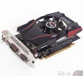 顯示卡 精影 GTX650 1G電腦顯卡比精影R7-350強游戲顯卡 數碼人生