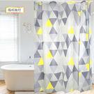 新款防水浴簾(風格幾何)