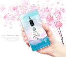 [H8166 軟殼] SONY Xperia XZ2 Premium h8166 手機殼 保護套 外殼 夢幻城堡