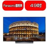 Panasonic國際牌【TH-49GX900W】49吋4K聯網電視