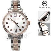 Michael Kors 公司貨 國際精品錶 花漾 羅馬晶鑽 圓錶 女錶 不銹鋼 防水 半玫瑰金色 MK3880