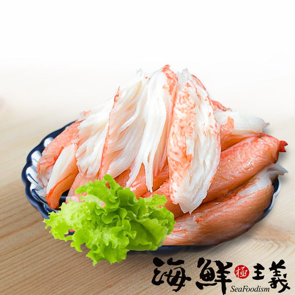 【海鮮主義】松葉蟹味棒(270G/盒)