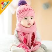 兒童冬帽 嬰兒帽子秋冬女寶寶毛線帽嬰幼兒加厚男童保暖圍巾兒童帽子春秋天 歐歐